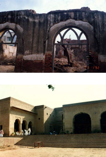 Views of Southern Wing before and after restoration
