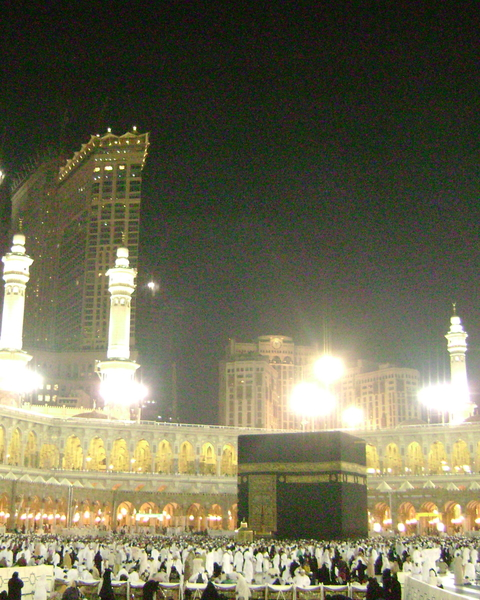 The Holy Kaaba in Makkah, Saudi Arabia photographed in October, 2008