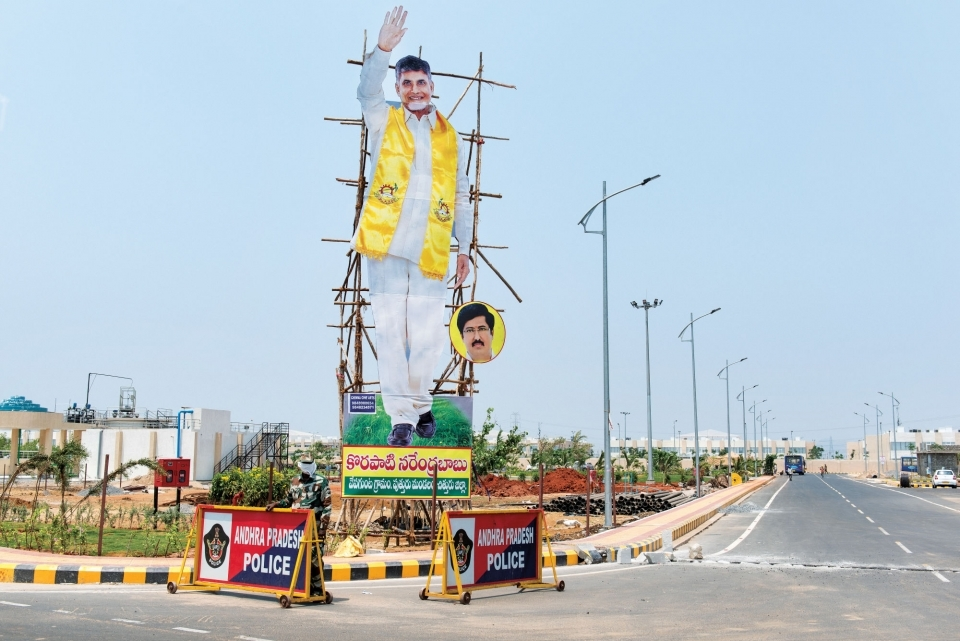 A cutout of Chandrababu Naidu at the entrance of the government office complex