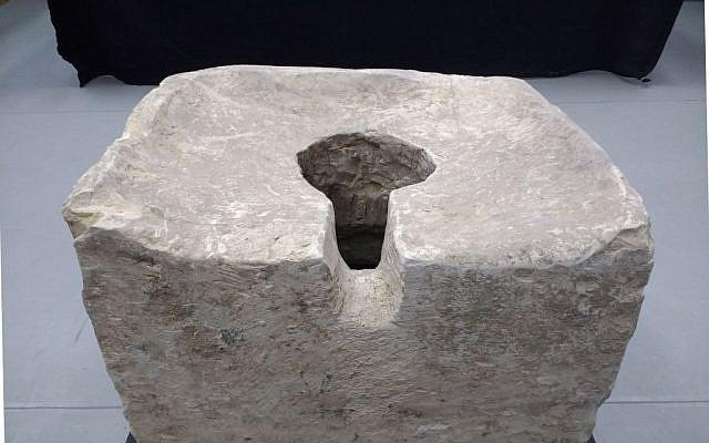 The stone toilet discovered in a gate-shrine in Israel.