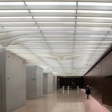 """The artwork in the lobby, designed in 1957, which Noguchi called """"a landscape of clouds."""""""