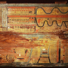 The floor of one of the coffins of Gua, a physician of the governor Djehutyhotep